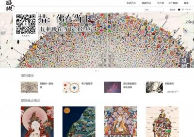 TIHHO Tibet Art